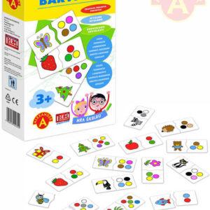 ALEXANDER Hra školou Barvičky naučná hra v krabici