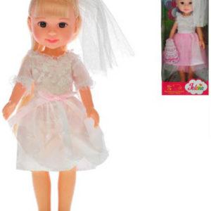 Panenka Jelena nevěsta 31cm svatební šaty se závojem 2 barvy v krabičce