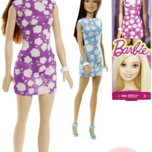 MATTEL BRB Panenka Barbie 22cm set s modními doplňky v krabičce 3 barvy