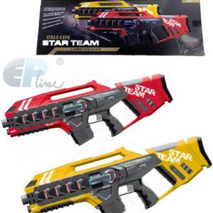 EP Line Sada Laser Game 2 velké zbraně na baterie Světlo Zvuk v krabici